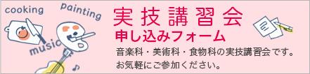 施設紹介(動画公開)