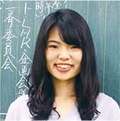 神奈川県立伊勢原高校 教諭